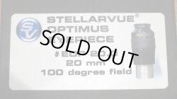 画像3: STELLARVUE社の高品質OPTIMUS 100°超広角20mmアイピース赤字処分ラスト1